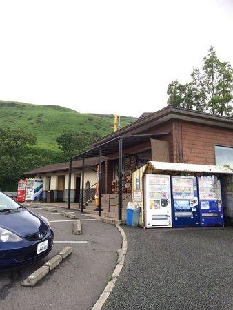 Sagiridai Observatory : 狭霧台のお店とトイレ
