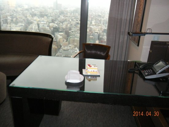 Mandarin Oriental, Tokyo : デスク周り