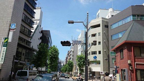 Akasaka Yoko Hotel: surrounding environment -1