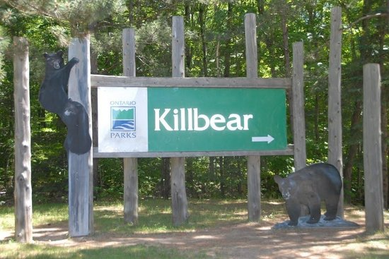 Killbear Park: Entrance