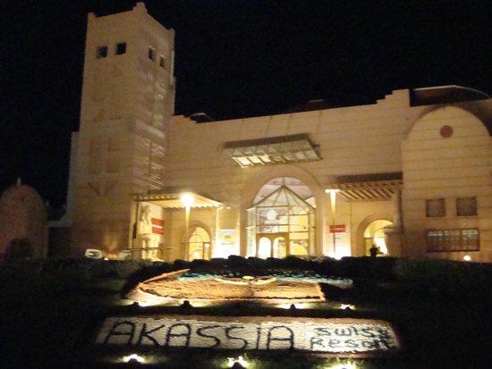 Akassia Swiss Resort El Quseir: uno dei due ingressi del resort