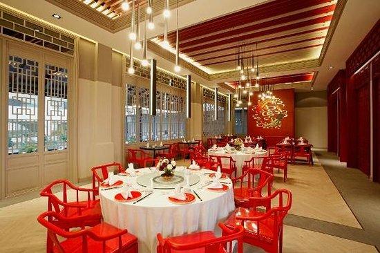 Chyna Restaurant