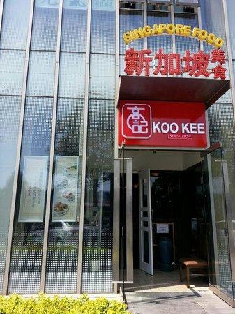 PEK-SG Koo Kee Restaurant