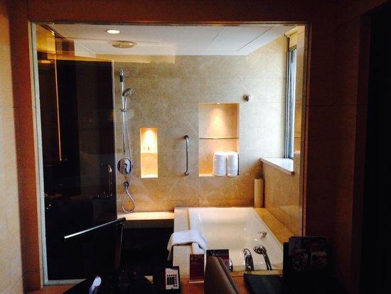 Crowne Plaza Xi'an: bathroom