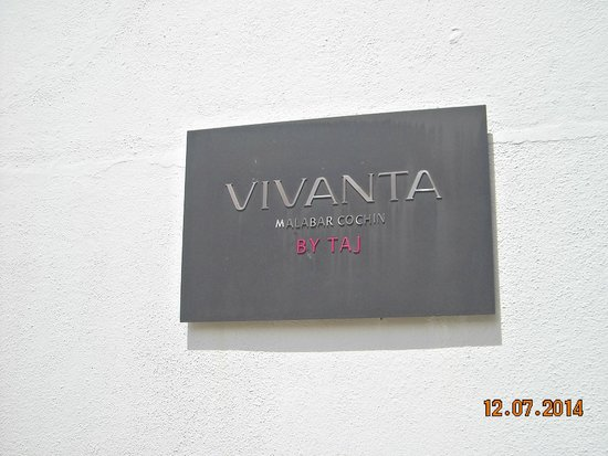 Vivanta by Taj - Malabar: ingresso