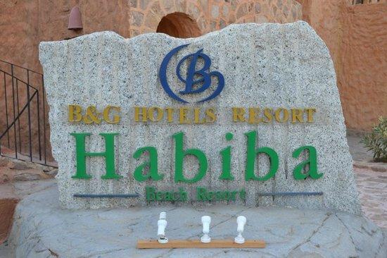 Eden Village Habiba Beach : Entrata