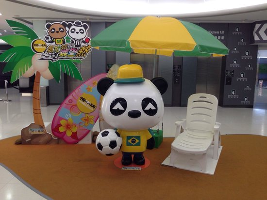 Panda Hotel: パンダだらけ