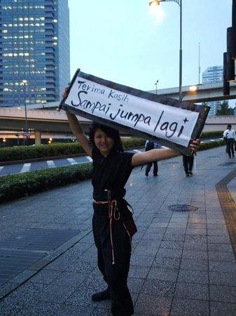 NINJA AKASAKA : goodbye banner customized for each country