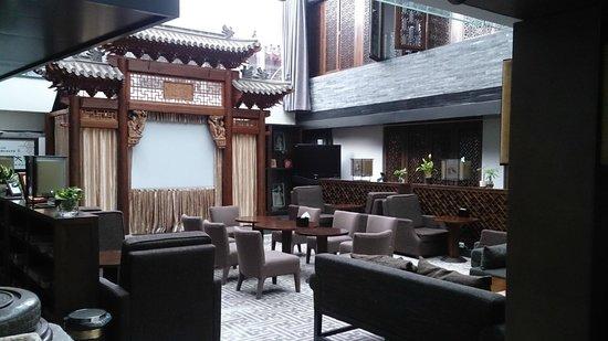 Shichahai Shadow Art Performance Hotel: Lounge