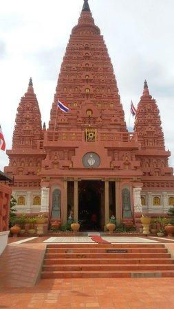 Siriwatanawisut Temple