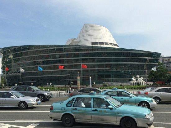 Yulan Theater : Foto Exterior 2