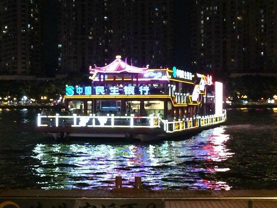 Pearl River (Zhujiang): Ferry