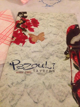 Pezouli Greek Restaurant : Menu Pezouli