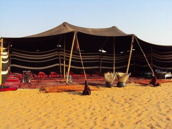 Qasr Al Sarab Desert Resort by Anantara: La khaima