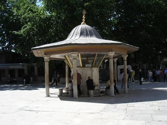 Eyup Sultan Mosque (Eyup Sultan Camii): Şadırvan