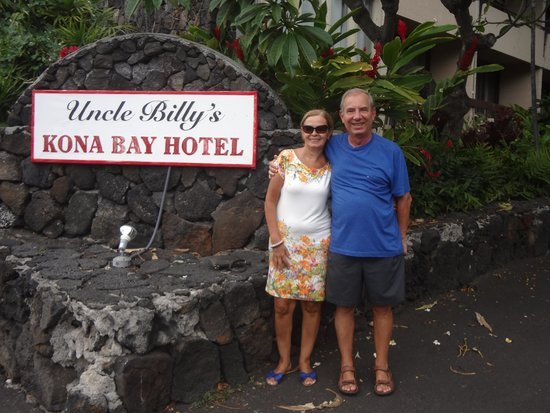 Uncle Billy's Kona Bay Hotel : entrada