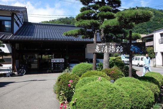 Kamesei Ryokan: 旅館建物