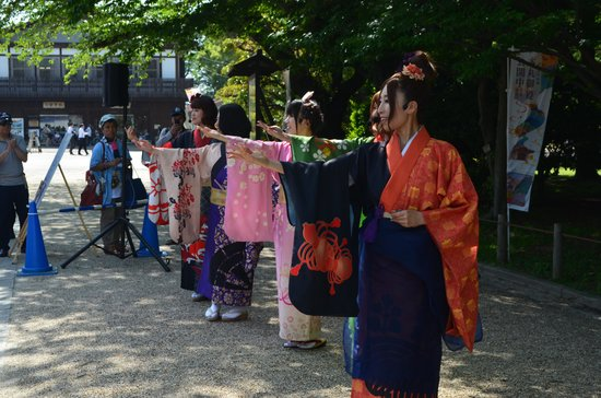 Performers in kimono performing at Nagoya Castle