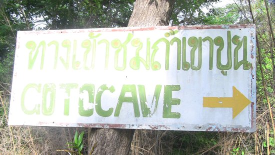 Khao Pun Cave : sign