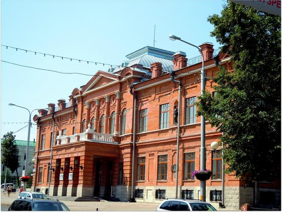 Bashkir State Opera and Ballet Theatre