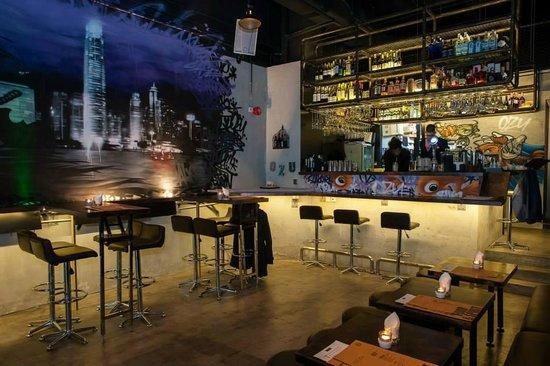 Ozu Bar