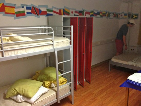 AdHoc Hostel: the room