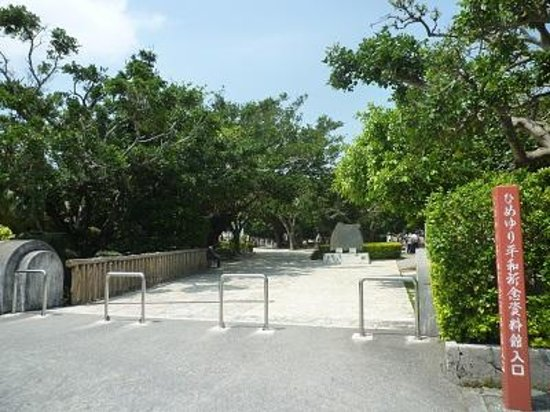 The Tower of Himeyuri: ひめゆりの塔 入口