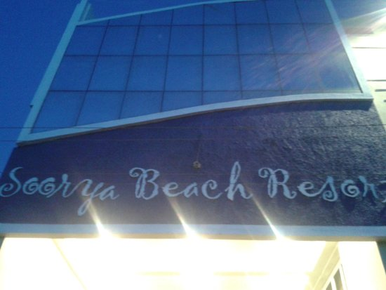 Soorya Beach Resort : the resort