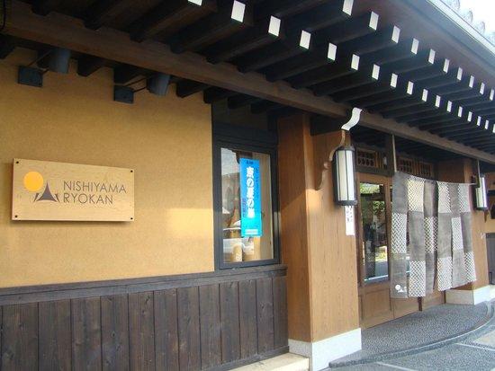 Nishiyama Ryokan : Ingresso