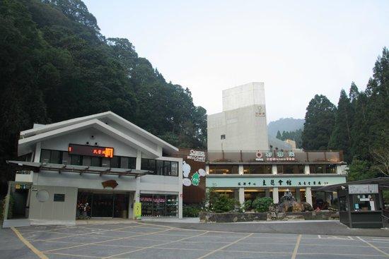 Sun-Link-Sea Hotel: 飯店外