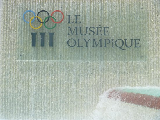 Olympic Museum Lausanne (Musee Olympique) : Musee Olympique