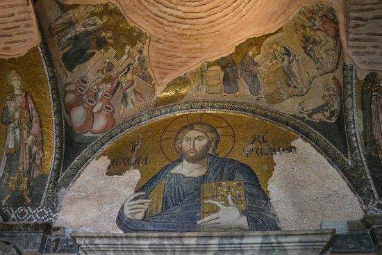 Kariye Museum (The Chora Church): Pantokrator