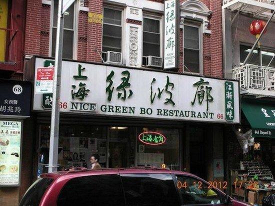 Deluxe Green Bo Restaurant: outside