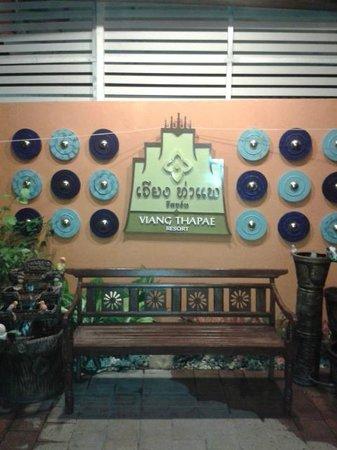 Viang Thapae Resort: entrance