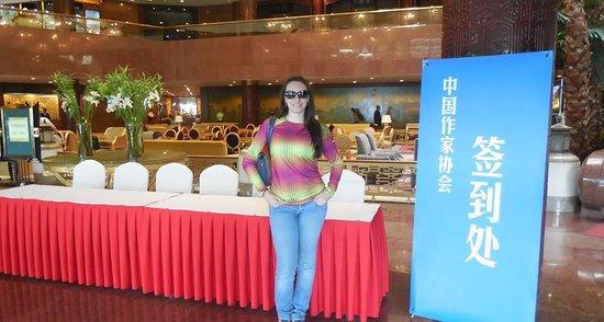 Capital Hotel Beijing: otra del lobby
