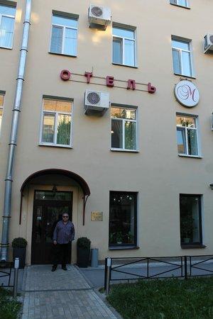 M-Hotel: вход в отель