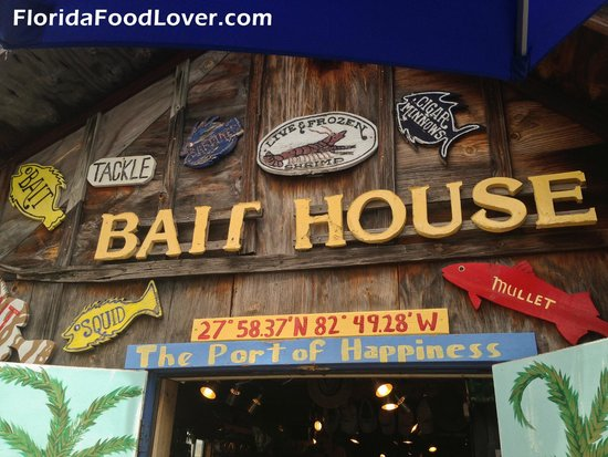 Bait House Photo