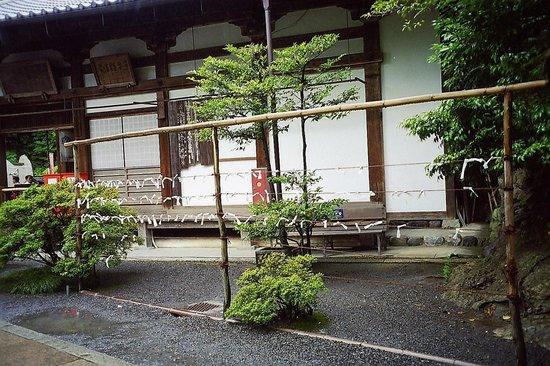 Kinkaku-ji (Goldener-Pavillon-Tempel): Entrée du Temple du Pavillon d'Or