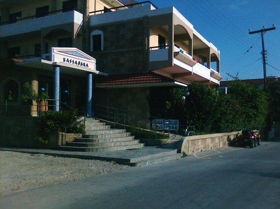 Kassandra Family ApartHotel : Main Reception