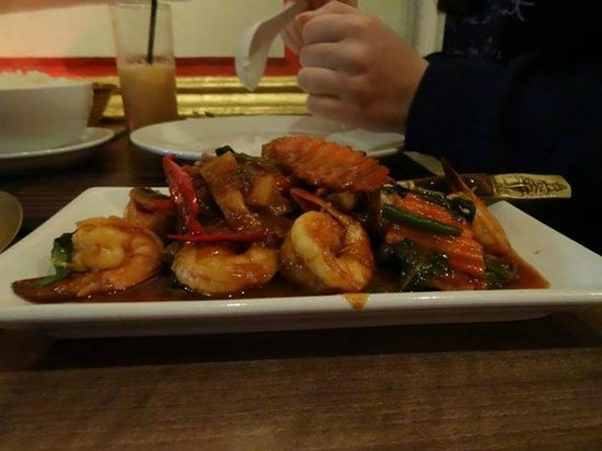 The Old Siam : spicy red curry with prawns