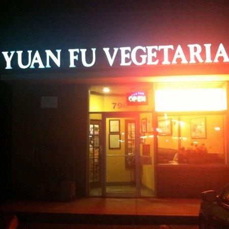 Yuan Fu Vegetarian: Night