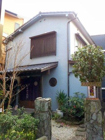 Nagasaki Kagamiya: The exterior of the main room