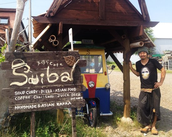 Shari-gun Japan  City new picture : Suiba and cafe owner Yuya san Picture of handmade Cafe Suiba ...