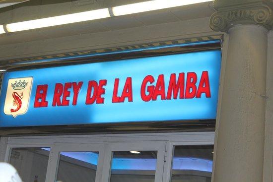 El Rey de la Gamba 1: Название ресторана