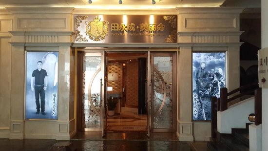 Landmark Towers Hotel: Клиника на территории отеля