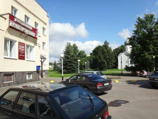 Photo of Hotel Novgorodskaya