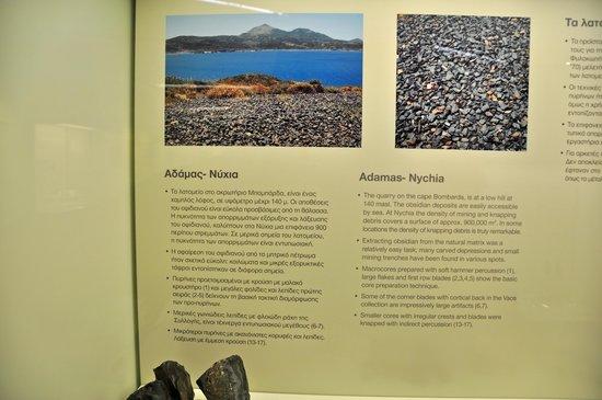 Milos Mining Museum: Milos mijnmuseum.