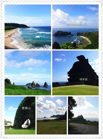 Green Island : 綠島風景照
