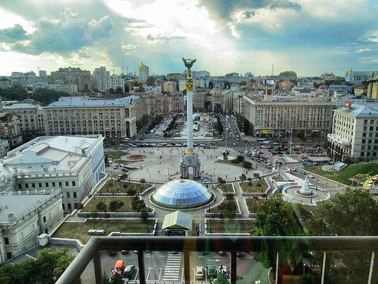 Hotel Ukraine: Вид из номера
