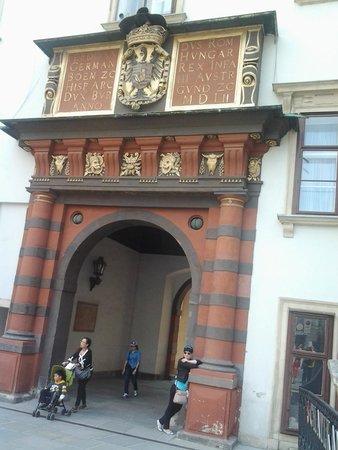 Historisches Zentrum von Wien: Вход в сокровищницу.
